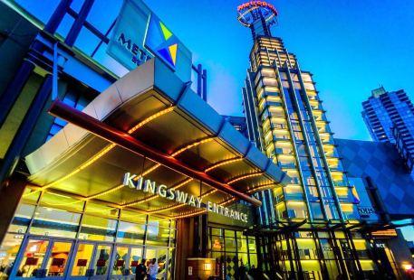 SilverCity Metropolis Cinemas