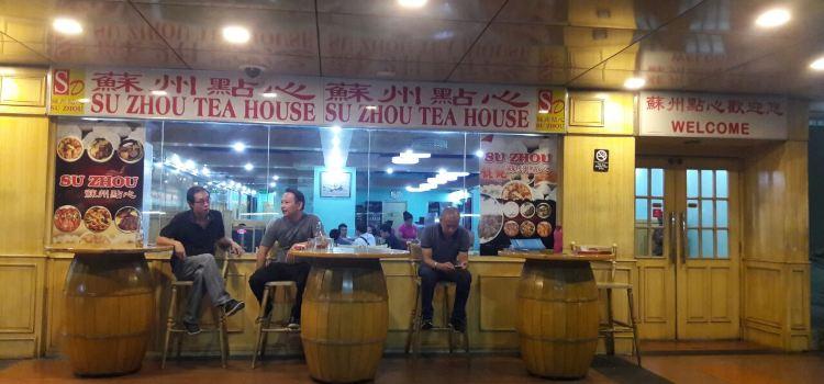 Suzhou Dimsum1