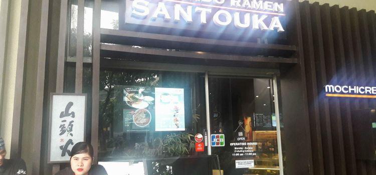 Santouka1