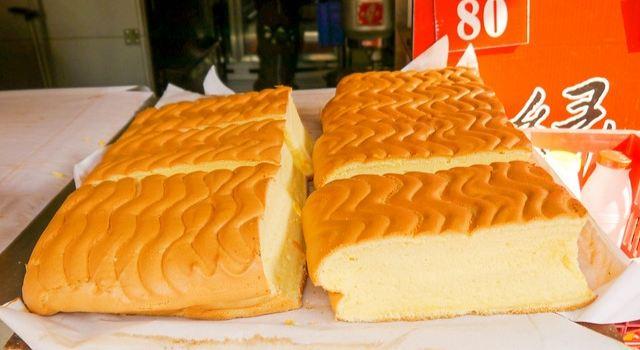 古早味現烤蛋糕2