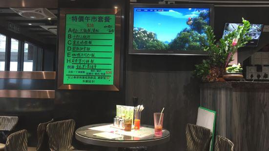 綠島茶餐廳小廚
