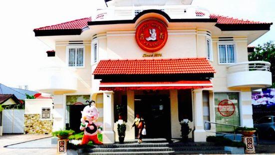 Tean Ean Local Products (M) Sdn Bhd