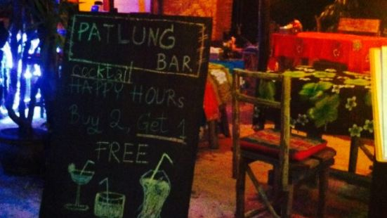 Patlung Bar & Restaurant