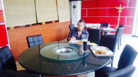 Restauracia Peking