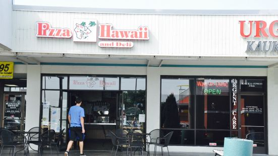 Pizza Hawaii of Hilo Inc.