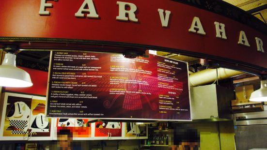 Farvahar Persian Cafe