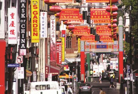 Canberra Chinatown
