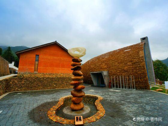 Xitou Village