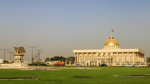 Culture Square of Sharjah