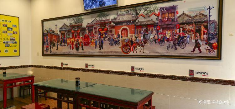 Hua Tian Snack Xian Men Halal Store2