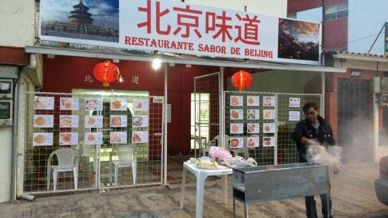 Sabor de Beijing