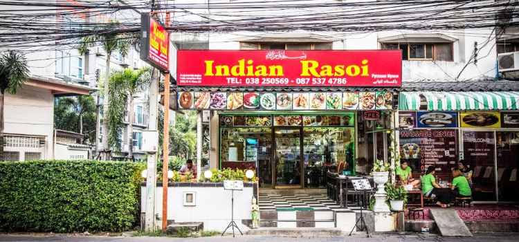 Indian Rasoi Restaurant