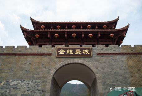 Jinlong Sceneic Area