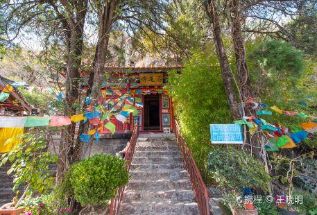 Shilian Temple