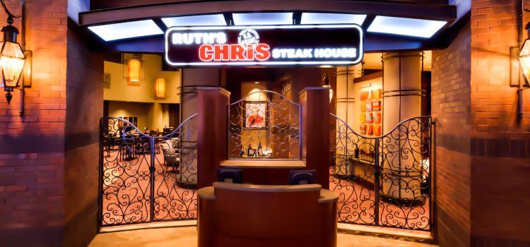 Ruth's Chris Steak House1