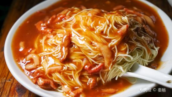 Jianji Noodle