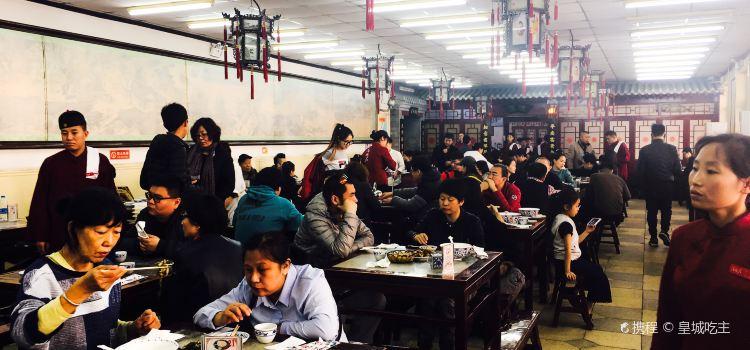 HaiWan Ju (ZengGuang Road Main Branch)3
