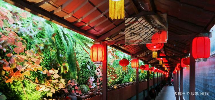 Zhai Xiang Zi Shan Cai Guan•Di Dao Shan Xi Cai(Fen Xiang Dian)3