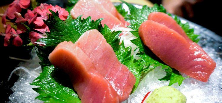 Suruga Japanese Restaurant