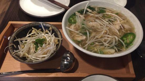 Chi Modern Vietnamese Kitchen & Bar