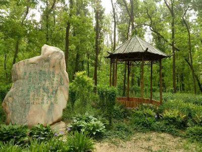 Hongtansi Forest Park