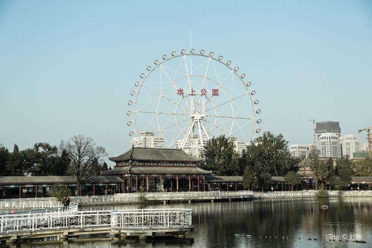 Tianjin Water Park1