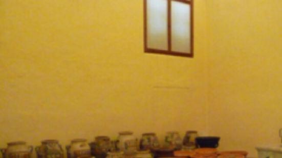 Museo Archeologico Spezieria di Santa Fina