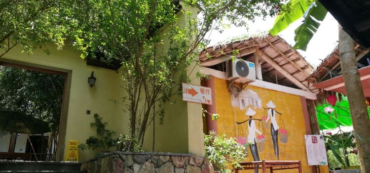 老木棉花鄉越式餐廳2