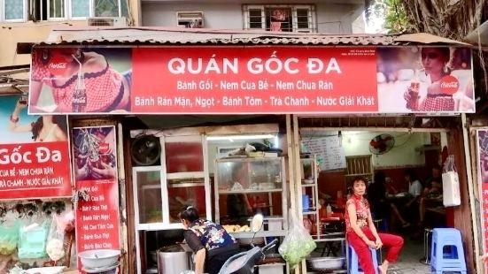 Banh Ghoi
