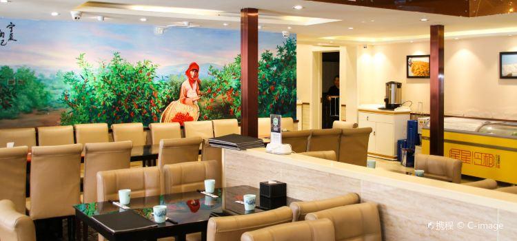A Li Restaurant1