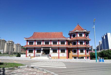 綏芬河博物館