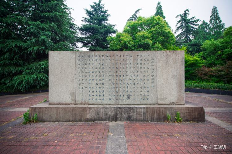 Hangzhou Liberates Monument1