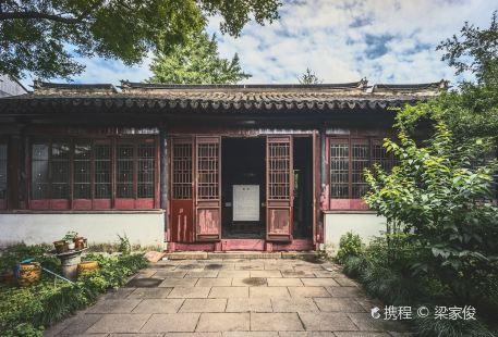Suxiu Museum