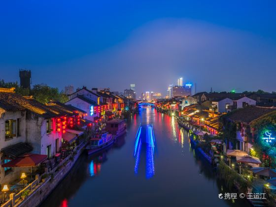 Qingming Bridge Ancient Canal Scenic Area
