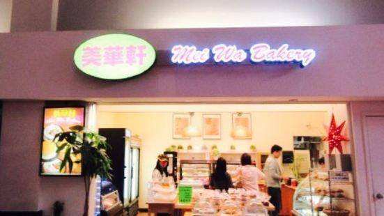 Mei Wa Bakery