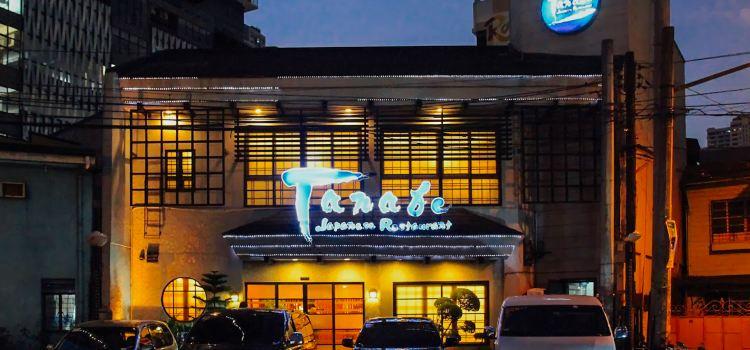 Tanabe Japanese Restaurant