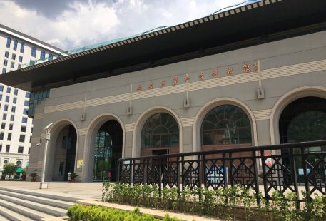 옌안 베이징 지식청년박물관