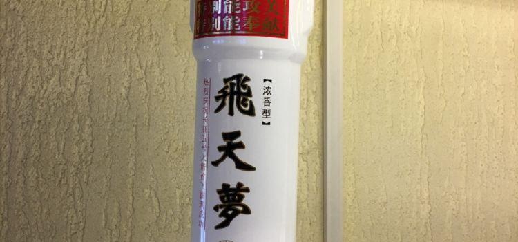古博爾盆盆肉(頭宮店)3