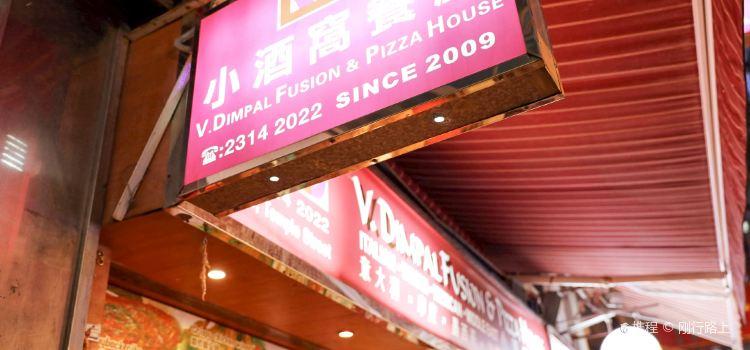 Dimpal Fusion Restaurant and Bar2