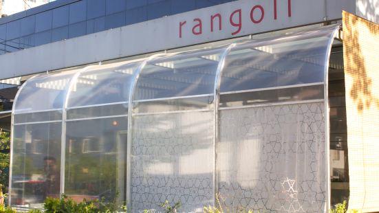 Vij's Rangoli