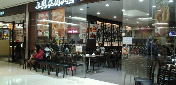 上海天同小廚(World sq)2