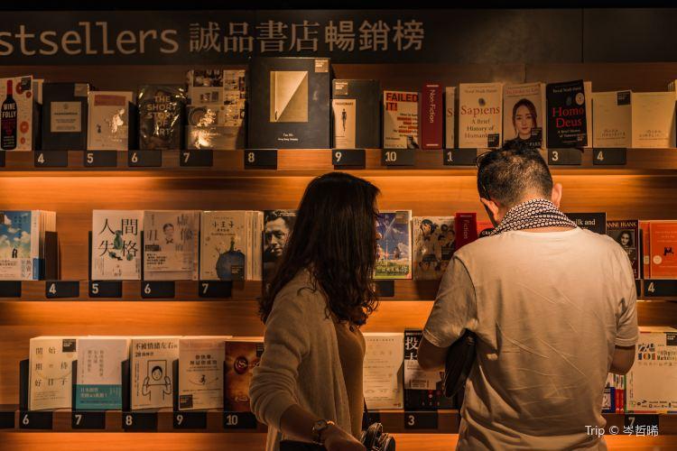 Eslite Bookstore (Causeway Bay)2