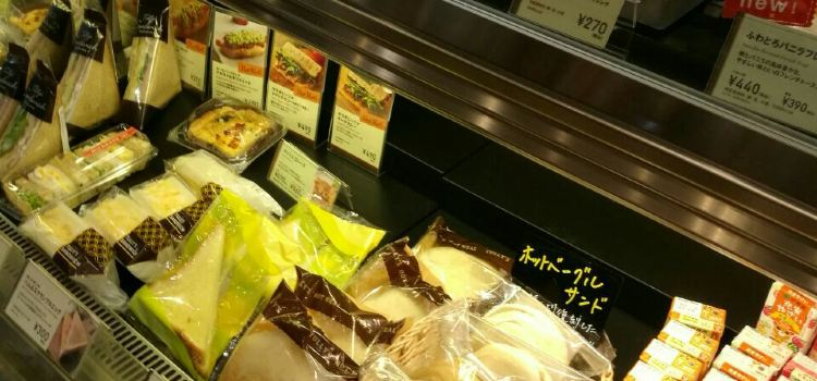 Tully's Coffee Yume Town Beppu1