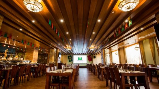 錦都金源酒店巴西燒烤自助餐廳