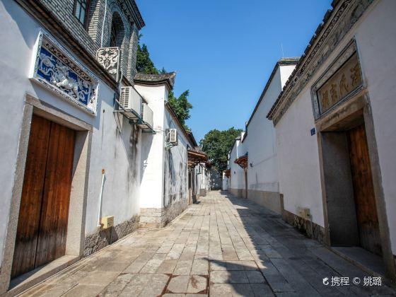 Yijin Alley