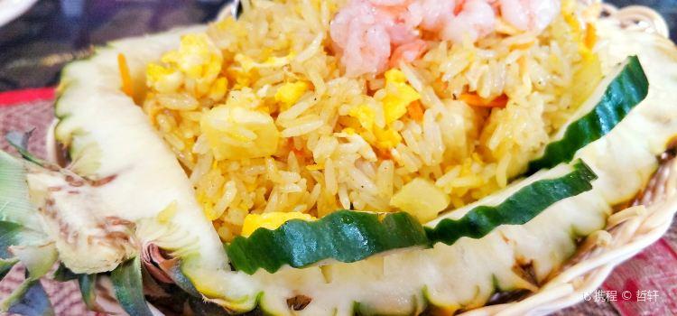 Huang Chu Thai-Style Cuisine Restaurant