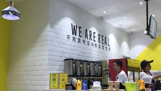 甘茶度(新昌世貿店)