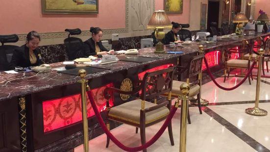 寧波開元大酒店維也納西餐廳