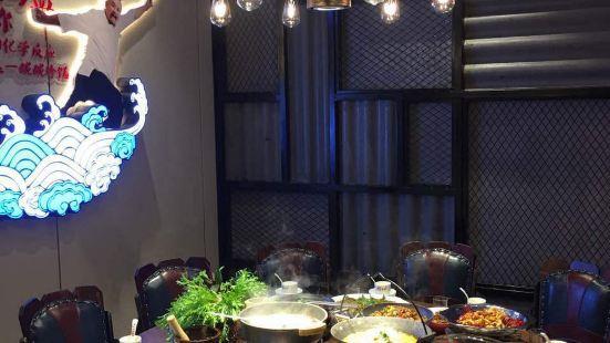 饗厨(上海路店)