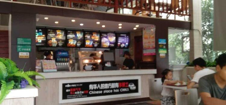 華萊士炸雞漢堡(秭歸店)1
